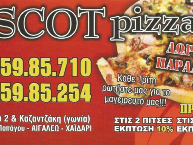 ASCOT PIZZA