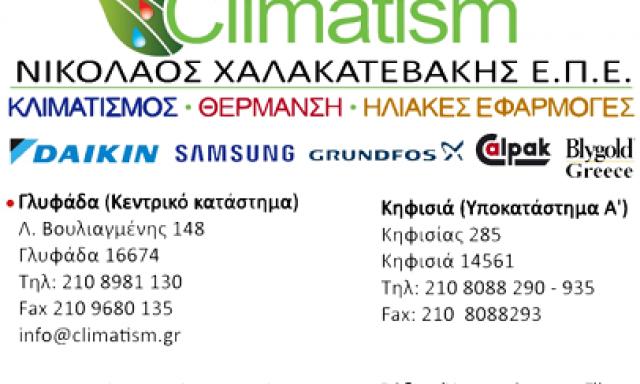 CLIMATISM – ΧΑΛΑΚΑΤΕΒΑΚΗΣ Ν. Ε.Π.Ε.