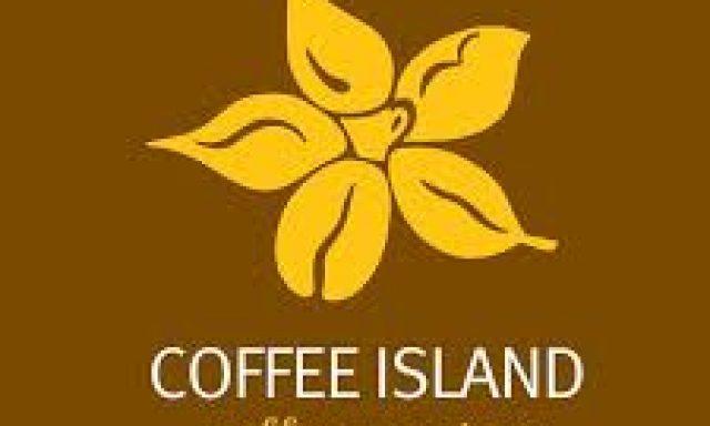 COFFEE ISLAND – ΣΠΑΘΑΣ ΒΑΣΙΛΕΙΟΣ ΚΑΙ ΣΙΑ ΕΕ