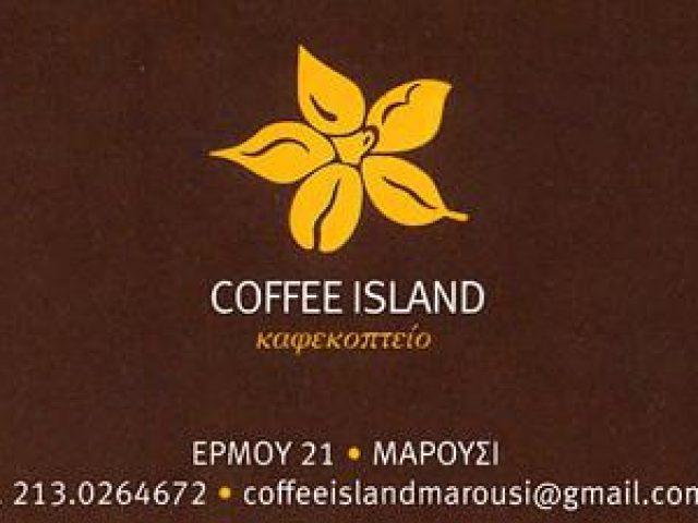 COFFEE ISLAND (Νικολάου Αικατερίνη)