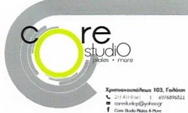 CORE STUDIO PILATES AND MORE-ΣΑΖΟΥ ΠΑΝΑΓΙΩΤΑ