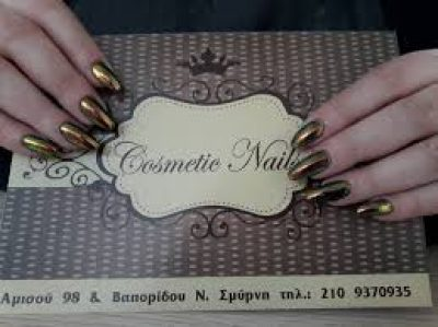 COSMETIC NAILS