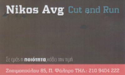 Cut and Run Nikos AVG