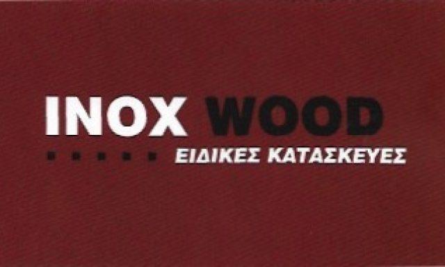 INOX WOOD ΔΗΜΗΤΡΙΑΔΗΣ