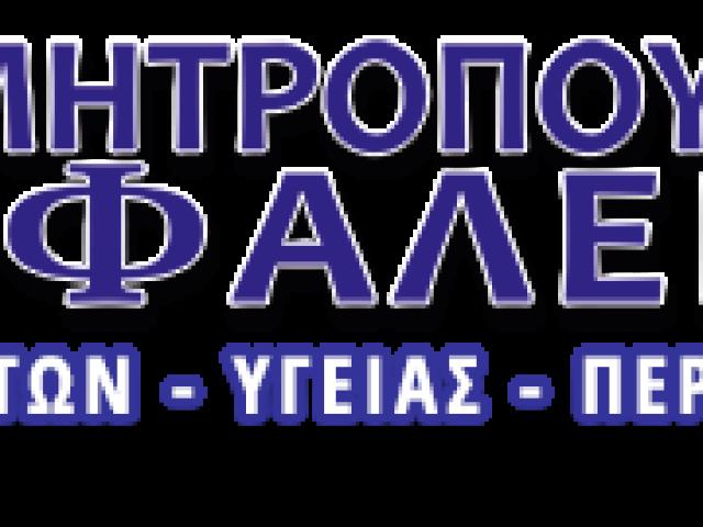 ΑΣΦΑΛΕΙΕΣ ΔΗΜΗΤΡΟΠΟΥΛΟΣ-ΔΗΜΗΤΡΟΠΟΥΛΟΣ ΚΩΣΤΑΝΤΙΝΟΣ