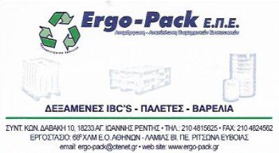 ERGO PACK ΕΠΕ