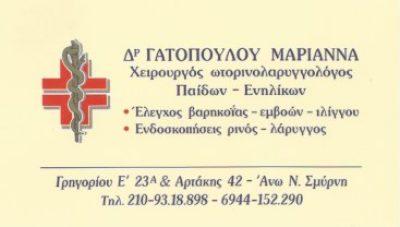 Δρ. ΓΑΤΟΠΟΥΛΟΥ ΜΑΡΙΑΝΝΑ