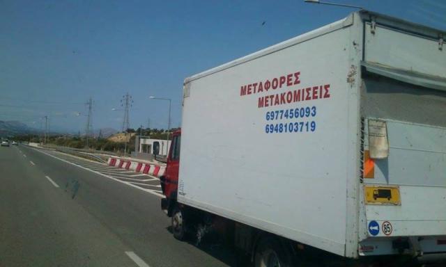 ΧΡΙΣΤΟΠΑΝΟΣ ΣΠΥΡΙΔΩΝ