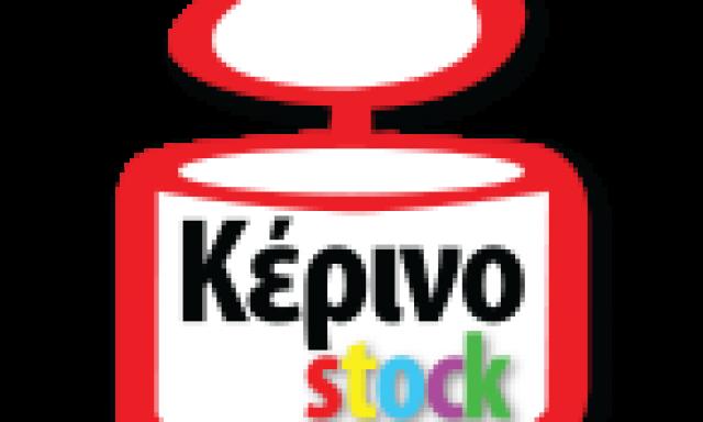 KERINO STOCK