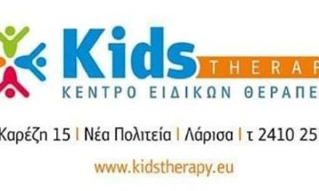 KIDS THERAPY – KIDS THERAPY Ε.Ε.