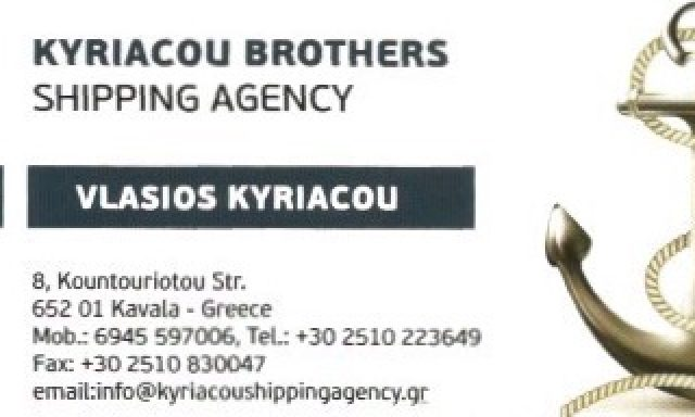 KYRIACOU BROTHERS SHIPPING AGENCY
