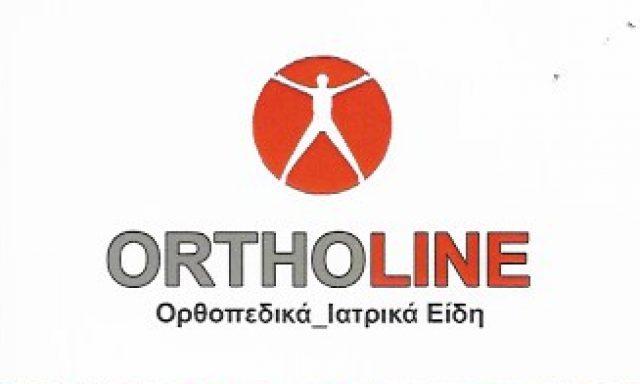 ORTHOLINE-ΒΕΡΓΗΣ ΚΩΝΣΤΑΝΤΙΝΟΣ ΚΑΙ ΣΙΑ ΕΕ