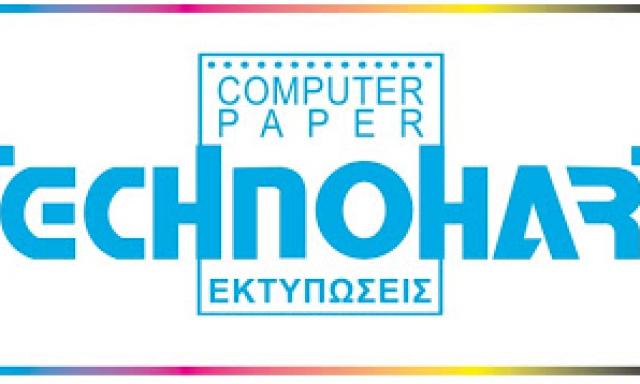 TECHNOHART ΚΟΥΤΟΥΛΑΚΗΣ