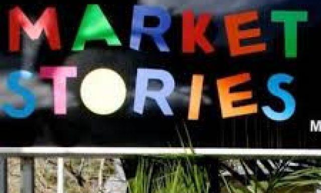 MARKET STORIES-ΔΡΑΚΟΥΛΗ ΕΙΡΗΝΗ