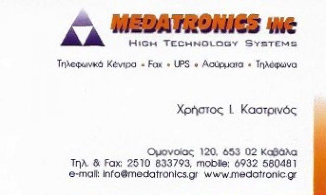MEDATRONICS-ΚΑΣΤΡΙΝΟΣ ΧΡΗΣΤΟΣ