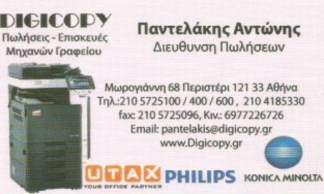 DIGICOPY