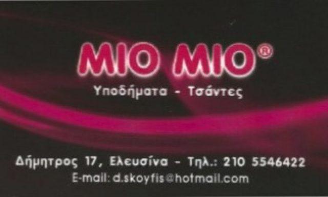 MIO MIO SHOES