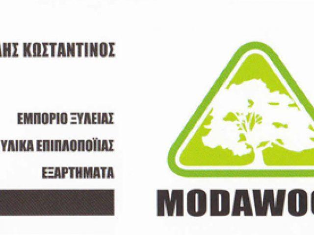 MODAWOOD ΙΚΕ