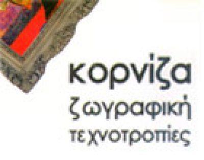 ΜΠΑΜΠΟΥΛΗΣ ΔΗΜΗΤΡΗΣ