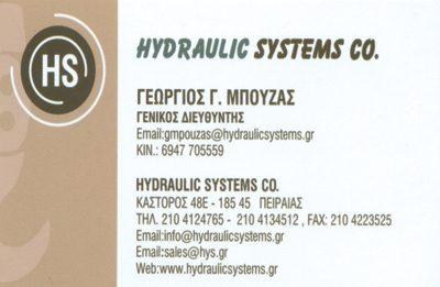 HYDRAULIC SYSTEMS – Γ. ΜΠΟΥΖΑΣ – Ε. ΜΑΚΡΗΣ Ο. Ε.