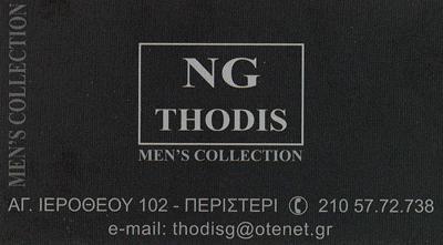 NG THODIS (ΘΩΔΗΣ Ν ΚΑΙ Γ ΕΠΕ)