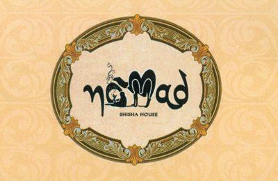 NOMAD SHISHA HOUSE