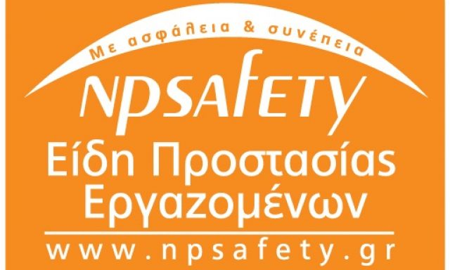 NP SAFETY (Παναγιωτόπουλος Νικόλαος Σ.)