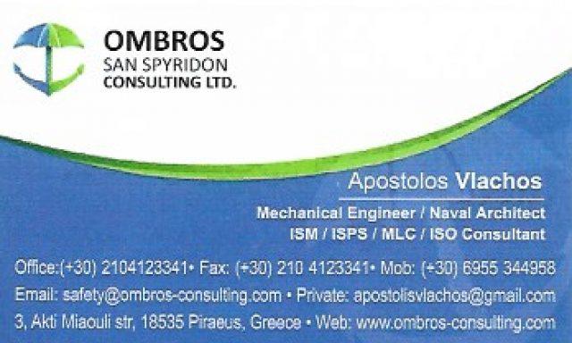 OMBROS SAN SPYRIDON CONSULTING LTD-ΒΛΑΧΟΣ ΑΠΟΣΤΟΛΟΣ