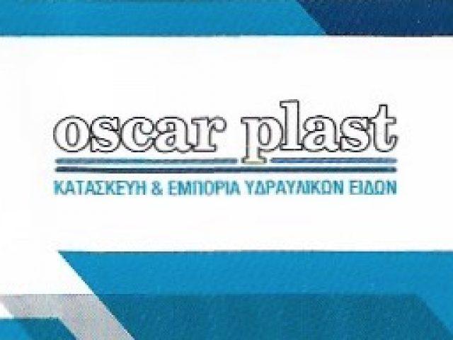 OSCAR PLAST-ΧΑΛΚΙΟΠΟΥΛΟΣ Γ. ΚΑΙ ΣΙΑ ΟΕ