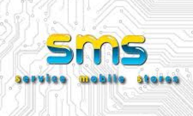 SMS-SERVICE MOBILE STORE (ΠΑΤΣΕΛΟΣ ΠΑΝΑΓΙΩΤΗΣ ΚΑΙ ΣΙΑ ΕΕ)