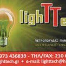 LIGHT TECH – ΠΕΤΡΟΠΟΥΛΕΑΣ ΠΑΝΑΓΙΩΤΗΣ