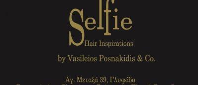 SELFIE HAIR INSPIRATIONS-ΠΟΣΝΑΚΙΔΗΣ ΒΑΣΙΛΕΙΟΣ