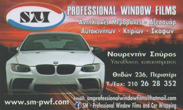 SM PROFESSIONAL WINDOW FILMS (NUREDIN SPIROS)