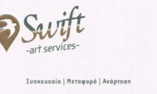 SWIFT ART SERVICES