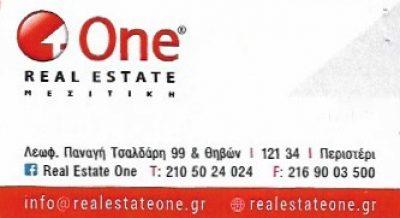REAL ESTATE ONE-ΤΑΡΛΑΓΙΑΣ ΘΕΟΔΩΡΟΣ