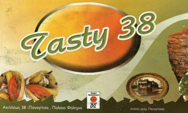 TASTY 38 – ΜΠΕΚΙΟΥ ΠΟΛΥΞΕΝΗ