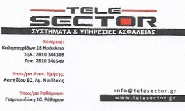 TELESECTOR ΕΠΕ