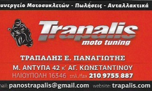 TRAPALIS MOTO TUNNING-ΤΡΑΠΑΛΗΣ ΕΥΑΓΓΕΛΟΣ KAI ΠΑΝΑΓΙΩΤΗΣ