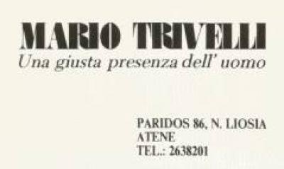 MARIO TRIVELLI  (ΤΡΙΒΕΛΛΗ ΕΛΕΝΗ)