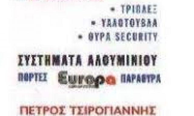ΤΣΙΡΟΓΙΑΝΝΗΣ ΠΕΤΡΟΣ