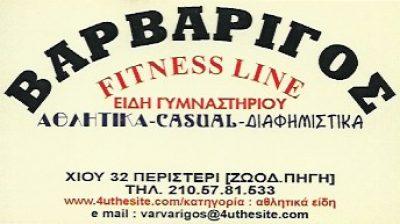 FITNESS LINE-ΒΑΡΒΑΡΙΓΟΣ ΘΕΟΔΟΣΙΟΣ
