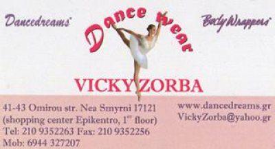 DANCEDREAMS – ΖΟΡΜΠΑ ΒΙΚΥ