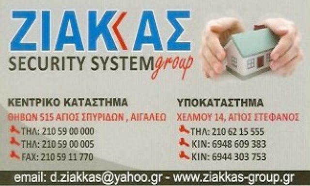 ZIAKKAS GROUP-Δ ΖΙΑΚΚΑΣ ΚΑΙ Ε ΖΙΑΚΚΑΣ ΟΕ