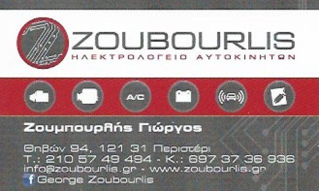 ZOUBOURLIS-ΖΟΥΜΠΟΥΡΛΗΣ ΓΕΩΡΓΙΟΣ